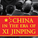 Læs mere om: China in the Era of Xi Jinping: Stronger China, Harder Choices